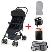 (雙12)RECARO Easylife Elite 2 Select 嬰幼兒手推車-夜幕黑+涼感墊+收納袋+保護套+杯架[衛立兒生活館]