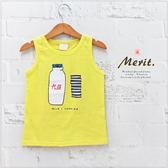 純棉 韓版牛奶餅乾無袖背心 檸檬黃 無袖 背心 夏天 休閒 T恤 竹節棉