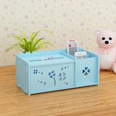抽紙盒客廳塑料紙巾盒簡約可愛多功能家用創意放遙控器的收納盒【全館免運】