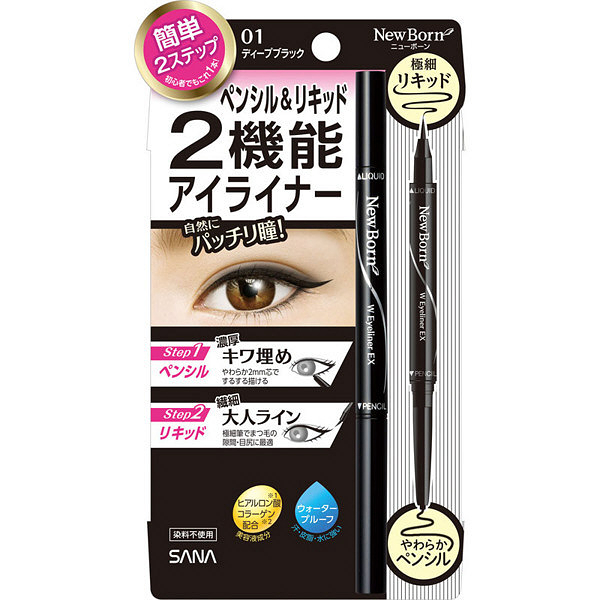 日本 SANA New Born 兩用眼線筆 EX 01 濃黑