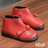秋季新款韓版女童靴子公主鞋兒童單靴皮靴寶寶鞋女童鞋短靴潮zzy7652『易購3c館』