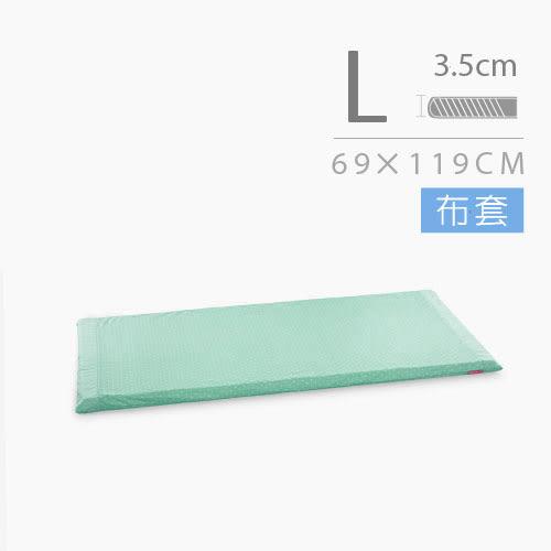 【媽咪小站】天然乳膠系列布套.嬰兒乳膠床墊 .(不含床墊).69x119x3.5CM (L)