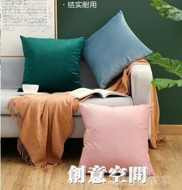 居家家天鵝絨抱枕靠墊客廳沙發靠枕冬季辦公室午睡枕汽車護腰靠背 NMS創意新品