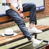 棉先生男裝夏季新款男士輕薄寬鬆牛仔褲 青年純棉休閒長褲男褲子「時尚彩虹屋」