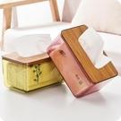 餐巾紙盒家用茶幾收納透明紙巾盒客廳竹木蓋抽紙盒【聚宝屋】