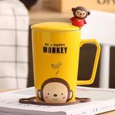 創意貓咪杯子陶瓷杯馬克杯卡通情侶杯牛奶杯咖啡杯茶杯水杯帶蓋勺  無糖工作室