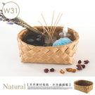 收納籃 收納 軟 野餐 置物籃 編織【F0033】木紋耐水洗手工編織籃W31 MIT台灣製 完美主義