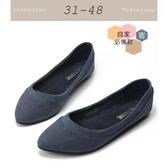 大尺碼女鞋小尺碼女鞋尖頭車線質感磨砂平底鞋包鞋娃娃鞋(31-48)現貨#七日旅行