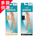 健妮 醫療級 200D 彈性褲襪-(膚色、黑色) S/M/L/XL【新高橋藥妝】多款可選