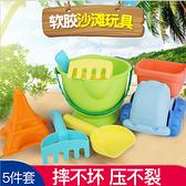 兒童挖沙工具玩具夏季玩水沙灘游泳戲水必備熱賣沙漏挖沙童玩 88054