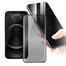 CITY for iPhone 12 / 12 Pro 6.1吋 防偷窺玻璃滿版玻璃保護貼-黑