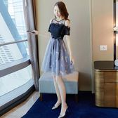 一字肩蕾絲洋裝女秋夏裝新款韓版中長款超仙女氣質羽毛裙子 草莓妞妞