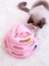 貓玩具貓轉盤喜愛貓咪玩具寵物逗貓棒玩具球小貓逗貓棒貓咪軌道球 夏季新品