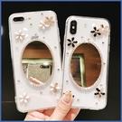 蘋果 iPhone12 iPhone11 12mini 12Pro Max SE2 XS IX XR i8+ i7 i6 五瓣花鏡 手機殼 水鑽殼 訂製