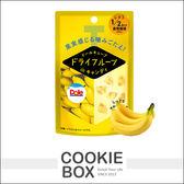 【即期品】日本 不二家 果實感 香蕉 風味糖 42g 糖果 果實糖 顆粒 *餅乾盒子*