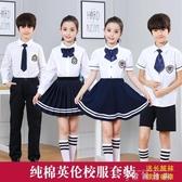 中小學生大合唱表演服裝合唱團朗誦演出服英倫風校服長袖 時尚潮流
