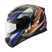 【東門城】ZS813 AN20 (消光黑/橘藍) 全罩式安全帽 雙鏡片