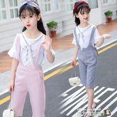 女童夏裝2018新款套裝中大童夏季韓版時尚兩件式兒童短袖吊帶褲潮 魔方數碼館
