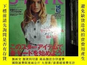 二手書博民逛書店SPUR罕見2006 4 日文版Y180897