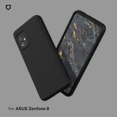【南紡購物中心】犀牛盾SolidSuit 經典款防摔背蓋殼 - ASUS ZenFone 8 經典黑