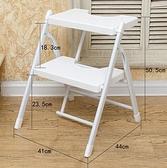 折疊梯凳 家用梯子人字梯多功能加厚伸縮梯凳折疊梯凳室內登高三步梯輕【快速出貨八折下殺】