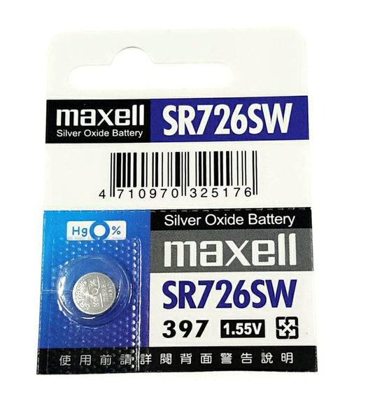 [ 中將3C ]   Maxell 鈕扣型電池 SR726SW  水銀電池 ( 單顆裝) SR-726SW