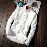 白襯衫男士長袖修身韓版潮流加絨加厚保暖襯衣青少年學生打底寸衫 【販衣小築】