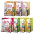 樂扉 有機寶寶米餅 40G (7款可選)