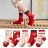 STAR BABY-紅色小熊 舒適學生童襪-5入套組