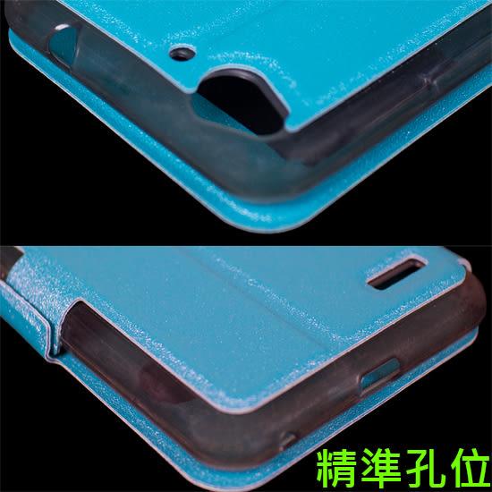 【金砂】台灣大哥大 TWM X7 雙視窗皮套/書本式翻頁/保護套/支架斜立展示/軟套/台哥大