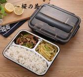 304不銹鋼保溫飯盒學生成人便當快餐盒分隔餐盤分格帶蓋密封雙層【櫻花本鋪】