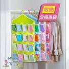 [7-11限今日299免運]衣物分隔收納袋 多功能 吊掛式 彩色 輕巧 分類 收納✿mina百貨✿【B00035】