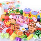切水果玩具 兒童過家家切水果玩具蔬菜切切看寶寶蛋糕手推車女孩廚房切切樂jy【限時折扣】