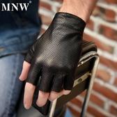 男士頭層羊皮手套半指露指短指機車騎行健身鏤空透氣半指手套 陽光好物