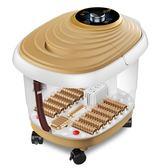 泡腳機 200V全自動按摩泡腳桶洗腳盆電動按摩加熱泡腳盆 KB2681【Pink中大尺碼】TW