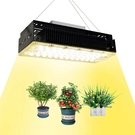 ZSHONORLIGH【日本代購】LED植物成長燈 植物培育燈 完全光譜-1000W