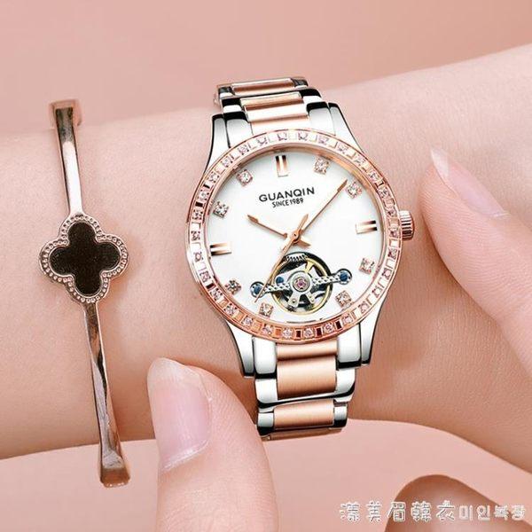 冠琴手錶女士機械表新款網紅手錶全自動鏤空防水時尚鑲鉆女表 NMS漾美眉韓衣