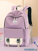 韓版小學生書包女生3三到六四五年級雙肩包輕便減負可愛兒童背包 快速出貨