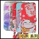 【萌萌噠】Xiaomi 小米 10 Lite (5G) 男女高配款 蠶絲紋可愛彩繪側翻皮套 可磁扣插卡支架 皮套 附掛繩