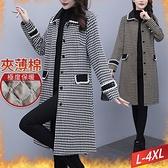 編織領千鳥格紋口袋外套(2色) L~4XL【984711W】【現+預】-流行前線-