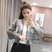 身顯瘦長袖打底防曬衫 2020早春新款韓版短款網紅小香風外套女修CH821