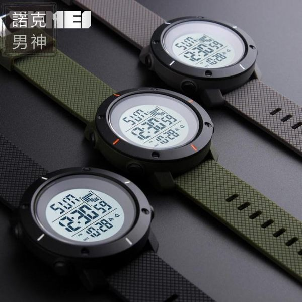 電子手錶 男士錶盤防水手錶電子錶時尚潮流學生戶外運動腕錶【父親節禮物】