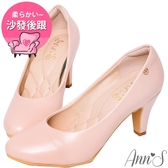 Ann'S一秒翹臀沙發後跟小愛心高跟鞋-羊紋粉