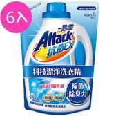 一匙靈 抗菌EX 科技潔淨洗衣精 補充包1.5kgX6入