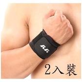 雙重加壓調整護手腕帶-2入裝