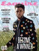 Esquire 君子雜誌 8月號/2018 第156期