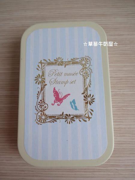 ☆草莓牛奶屋☆日本進口【KODOMO NO KAO】Papeterie小鐵盒印章組(蝴蝶花朵)