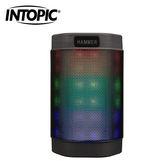 廣鼎 多功能炫彩LED藍牙喇叭BT160-GR