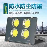 LED投光燈防水室外廠房泛光燈廣告燈超亮200瓦投射燈 萬客居