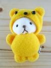 【震撼精品百貨】日本精品百貨-磁鐵娃娃-變臉系列-熊變兔子-黃